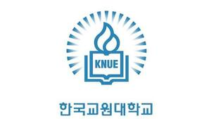 Korea National University of Education