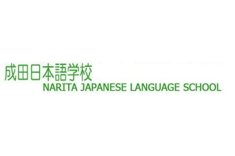 Narita Japanese Language School