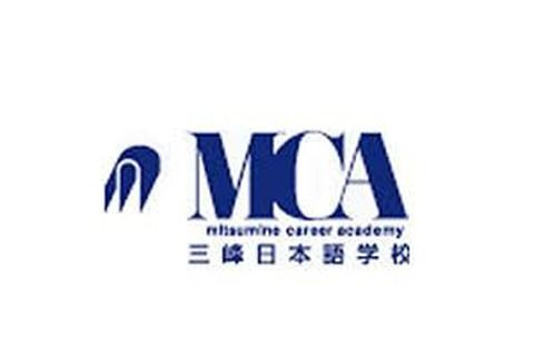 Mitsumine Career Academy Japanese Language Course